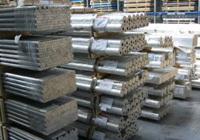 Profilés en aluminium