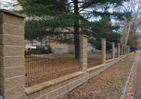 Systèmes de clôture à panneaux