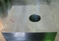 Usinage de métaux