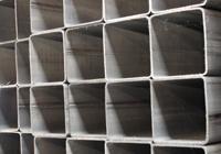 Matériel métallurgique inoxydable