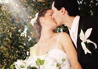 Mariage à prague
